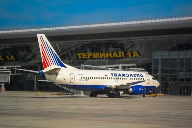 Международный аэропорт Казань: адрес