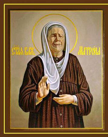 молитва святым о зачатии ребенка