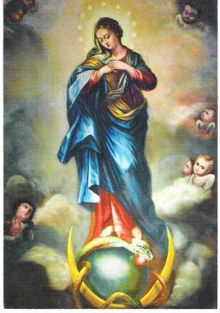 молитва о зачатии и рождении ребенка