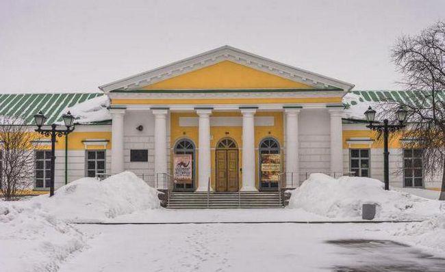 музей изобразительных искусств ижевск