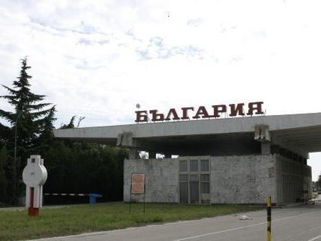 Болгария нужна ли виза 2013