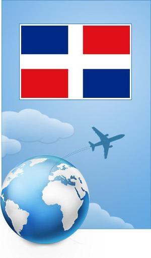 В доминикану нужна виза