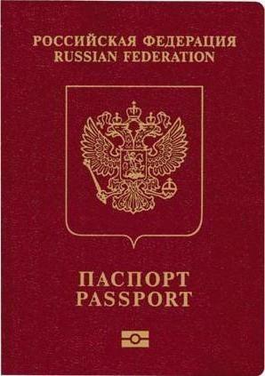 Доминикана виза для россиян 2013