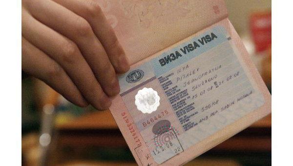 Стоимость визы в мексику