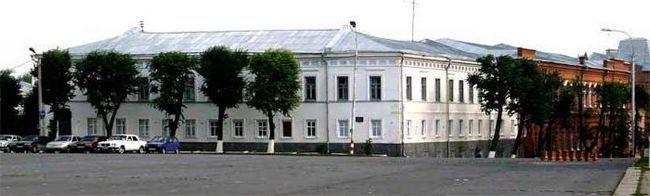 областная детская клиническая больница ульяновск