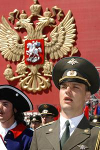 Официальные символы государства: что такое гимн российской федерации?