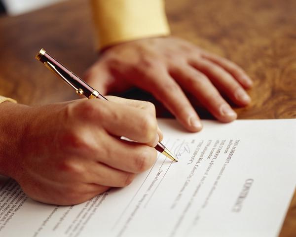Оформляем трудовой договор с продавцом