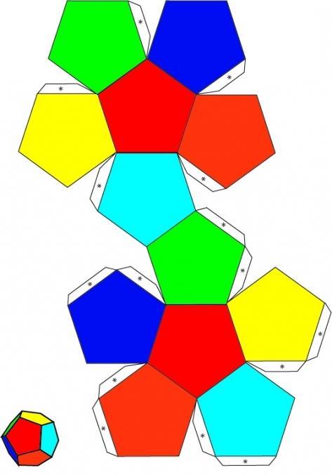 Оригами: как сделать додекаэдр из бумаги