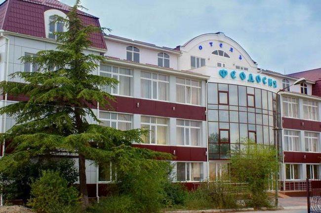 отель феодосия отзывы