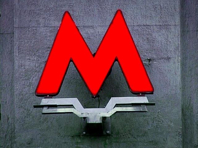 Ответ на вопрос о том, во сколько в москве открывается метро?