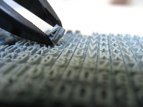 как набрать наборную печать