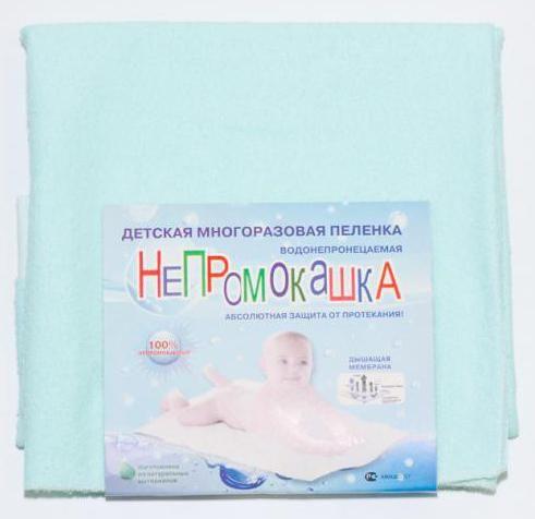 многоразовые пеленки для детей непромокашка