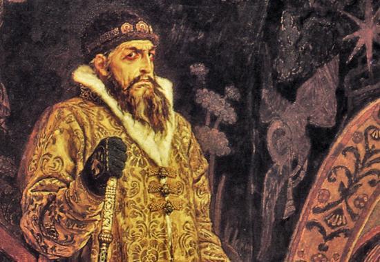 первый царь на руси