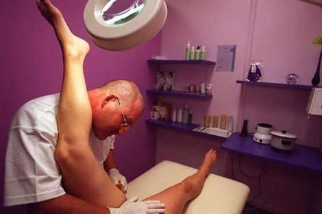 бритье бикини