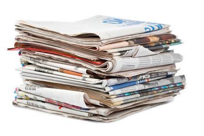 Виды печатных СМИ