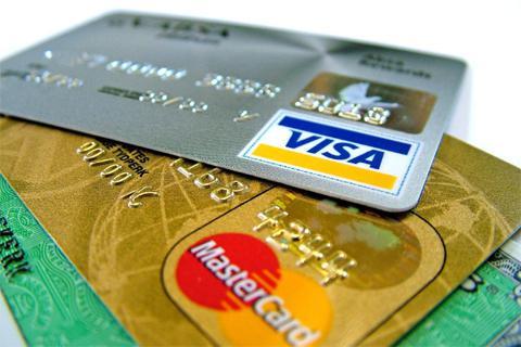 потребительский кредит в каком банке