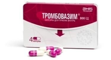 Препарат «тромбовазим»: отзывы и инструкция