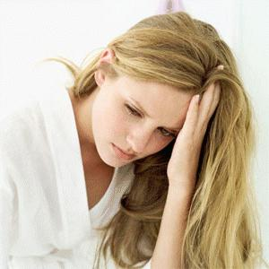 Причина тошноты по утрам во время беременности