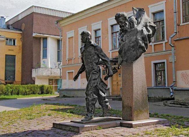 Музей два капитана псков