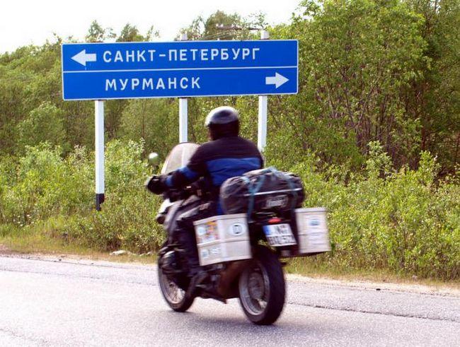 петрозаводск санкт петербург расстояние