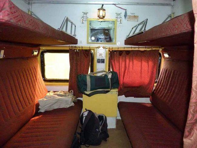 поезд вагон купе