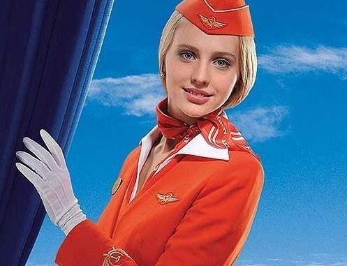 компания российские авиалинии
