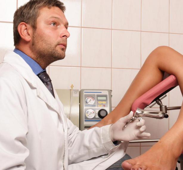 сактосальпинкс лечение