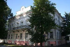 ярославль музей музыки