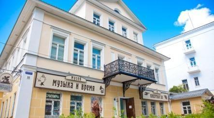 музыка и время музей ярославль