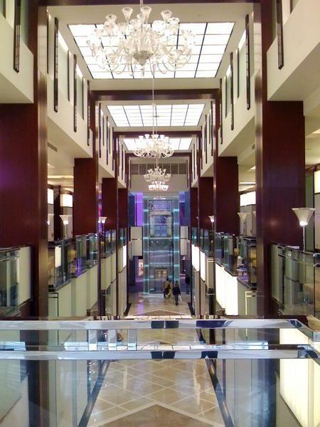 название торгового центра