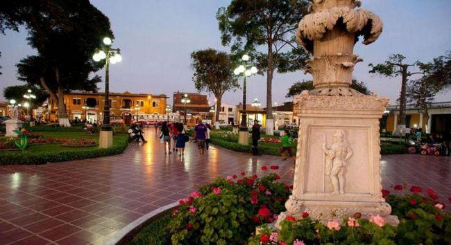 Самый недооцененный город в южной америке
