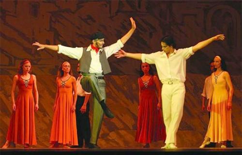 Сиртаки и другие греческие танцы