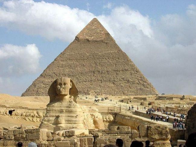 Сколько лететь до египта?