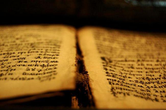 Сколько на самом деле лет библии?