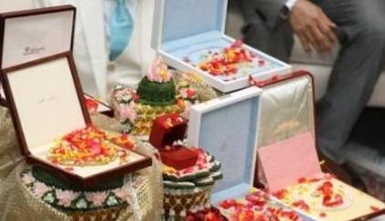 приданое невесты