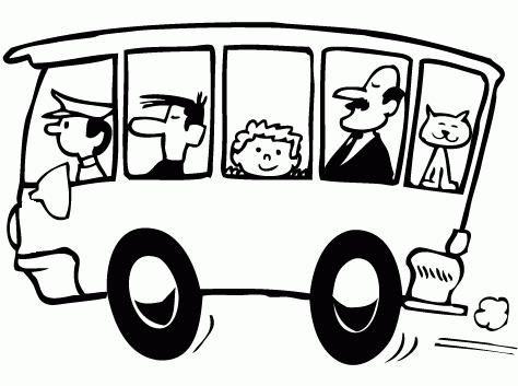 снится ехать в автобусе