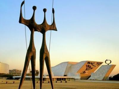 Столица бразилии - рай на земле
