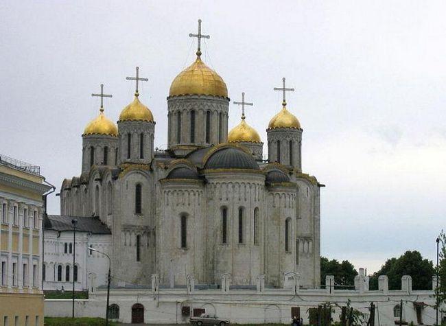четыре столицы древней руси