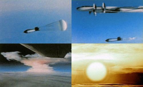 Термоядерная бомба и её история