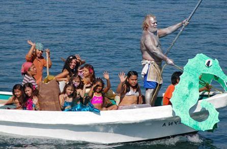 день нептуна сценарий праздника
