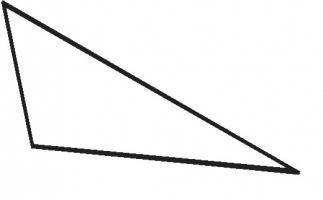 угол треугольника