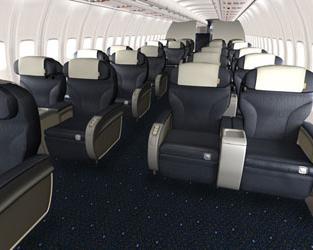 Выбираем бизнес-класс в самолете
