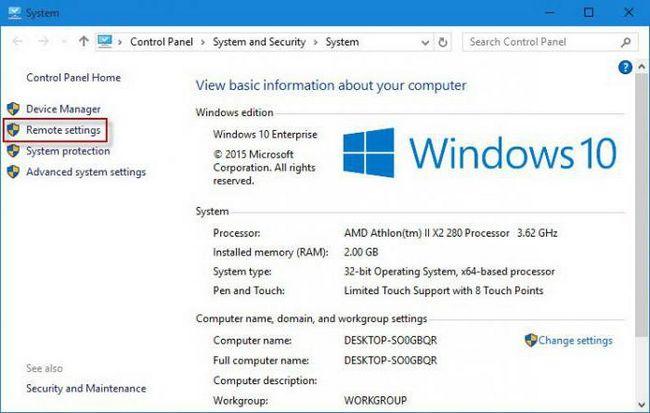 удаленное подключение к компьютеру windows 10