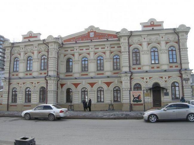 музеи города иркутска