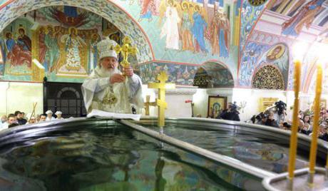 заговоры и ритуалы на крещение
